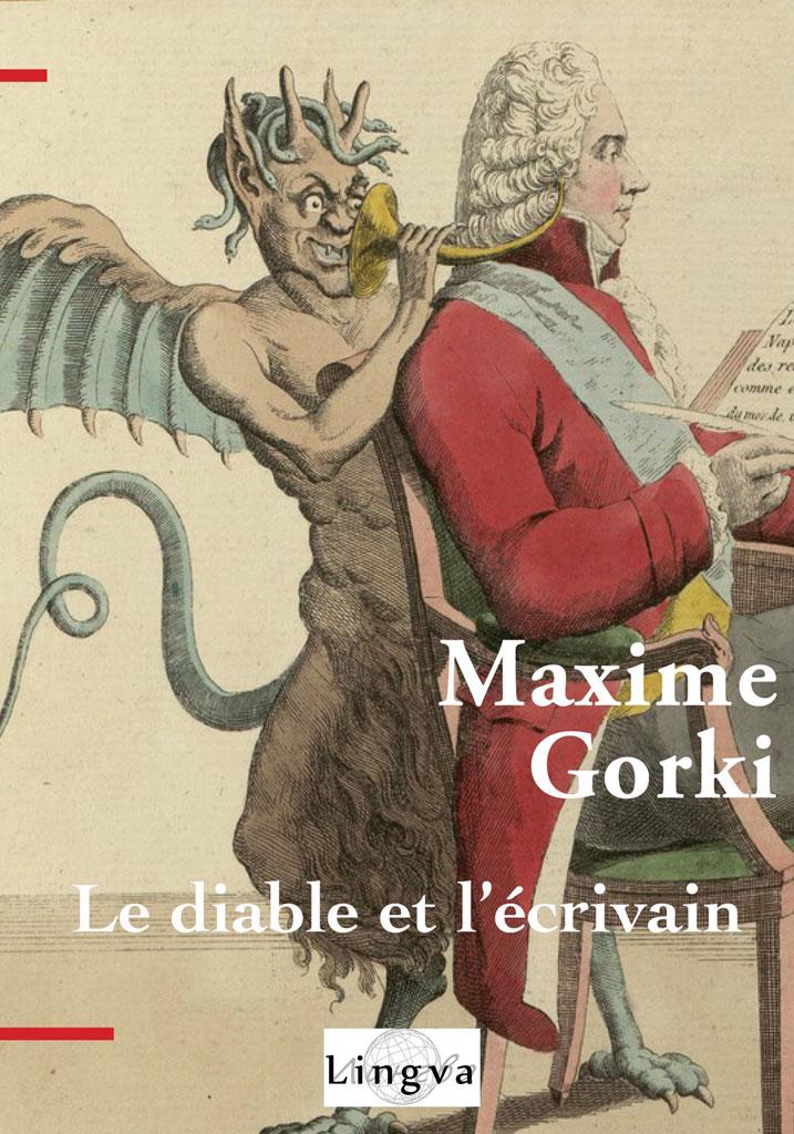 Le Diable et l'écrivain