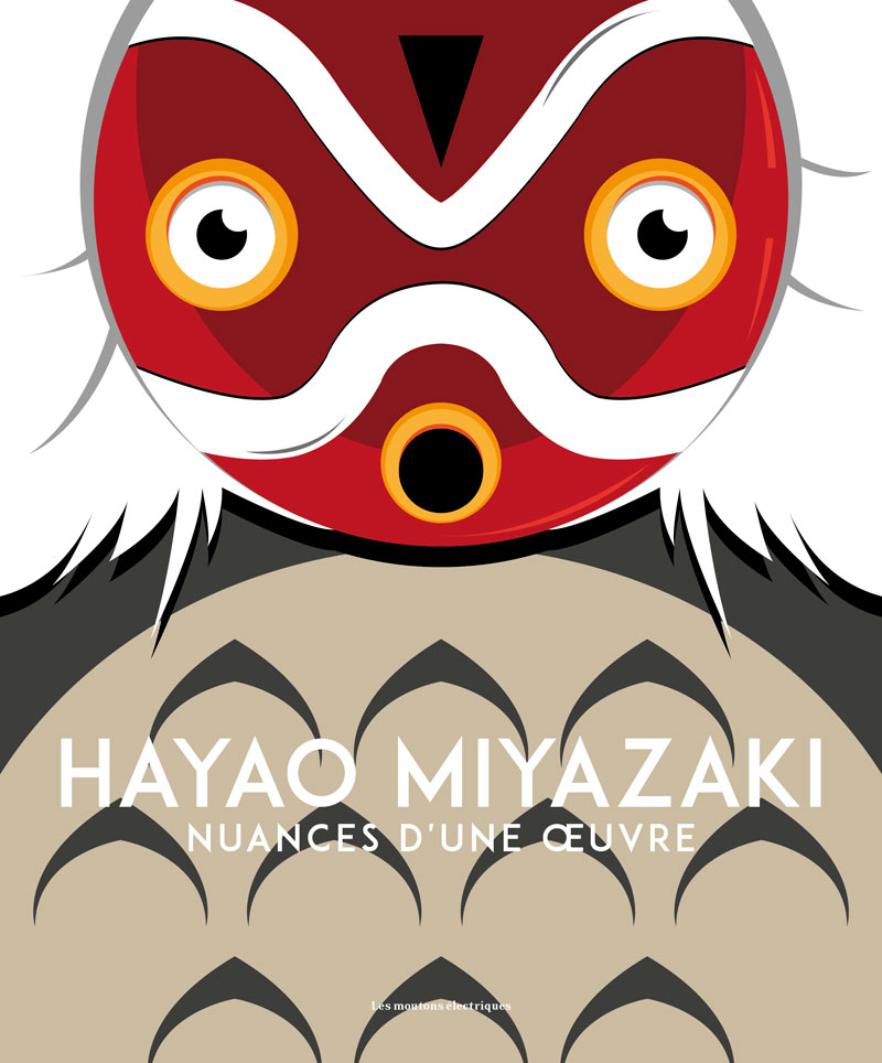 Hayao Miyazaki, nuances d'une œuvre