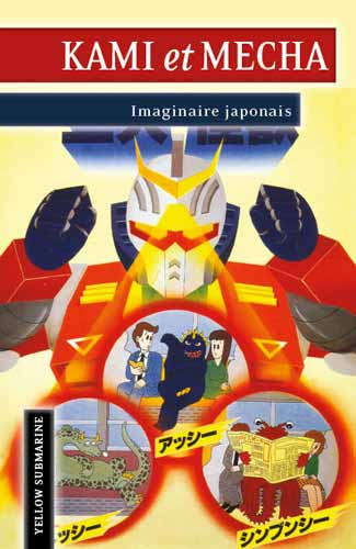 Kami et Mecha. Imaginaire japonais (Yellow Submarine #135)