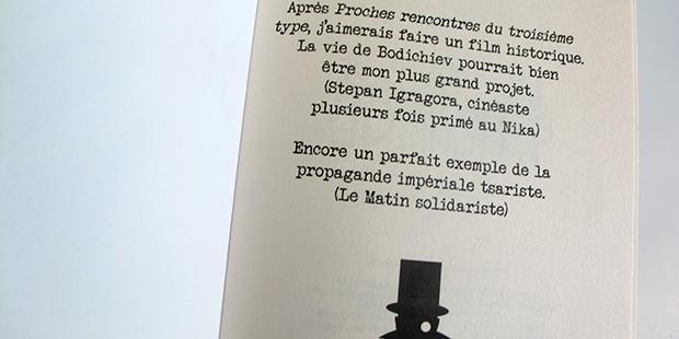 Mémoires d'un détective à vapeur (Bodichiev)