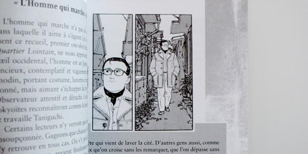 Psychogéographie ! Poétique de l'exploration urbaine